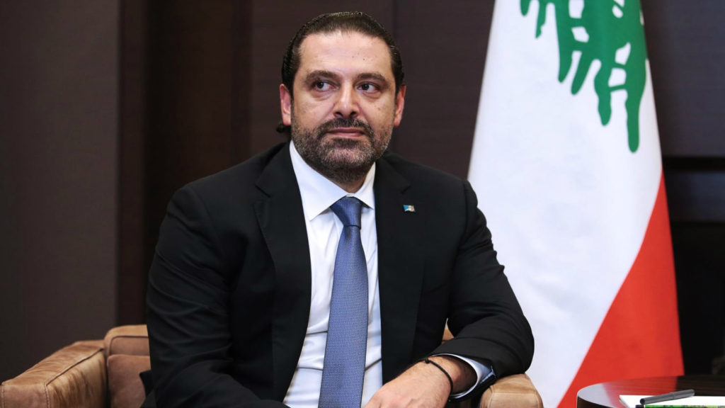 Saad Hariri warns Iran Beirut paraliamentary elections future party