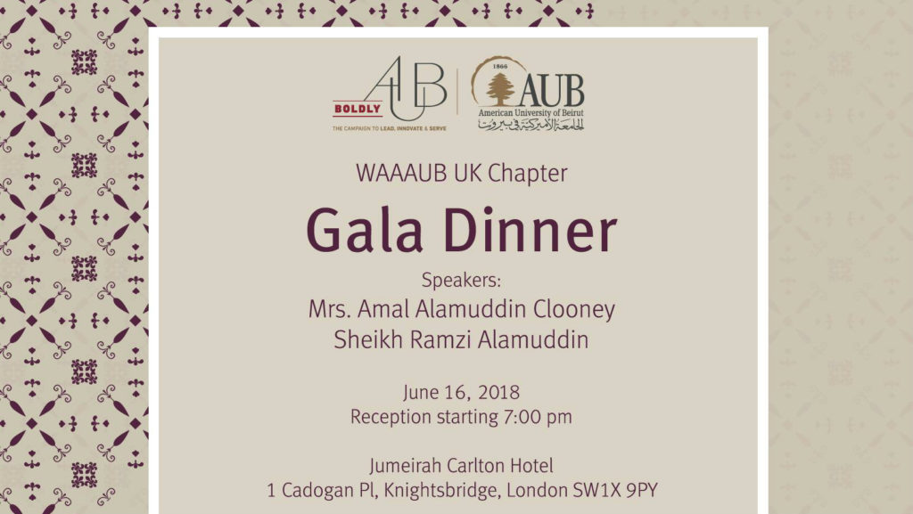 An invitation lists Amal Clooney and her father as guest speakers at an AUB alumni event. (WAAAUB UK Chapter/Facebook)