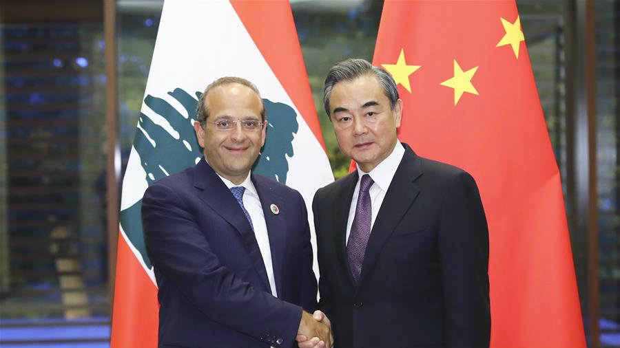 Chinese foreign Minister Wang Yi met with several of his Arab counterparts, including Raed Khoury of Lebanon (Ministry of Foreign Affairs of the People's Republic of China)