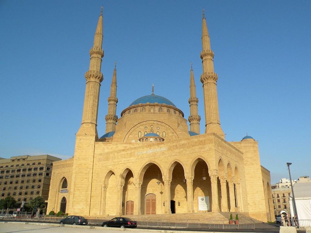 Beirut 08 Mohammed Al-Amin Mosque Outside