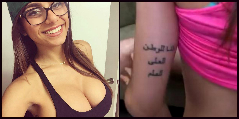 Sister haifa wehbe naked #12