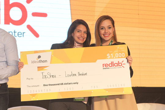 TopShou founder Loubna Ibrahim came up with the app as part of a university thesis project. (Photo via TopShou.com)