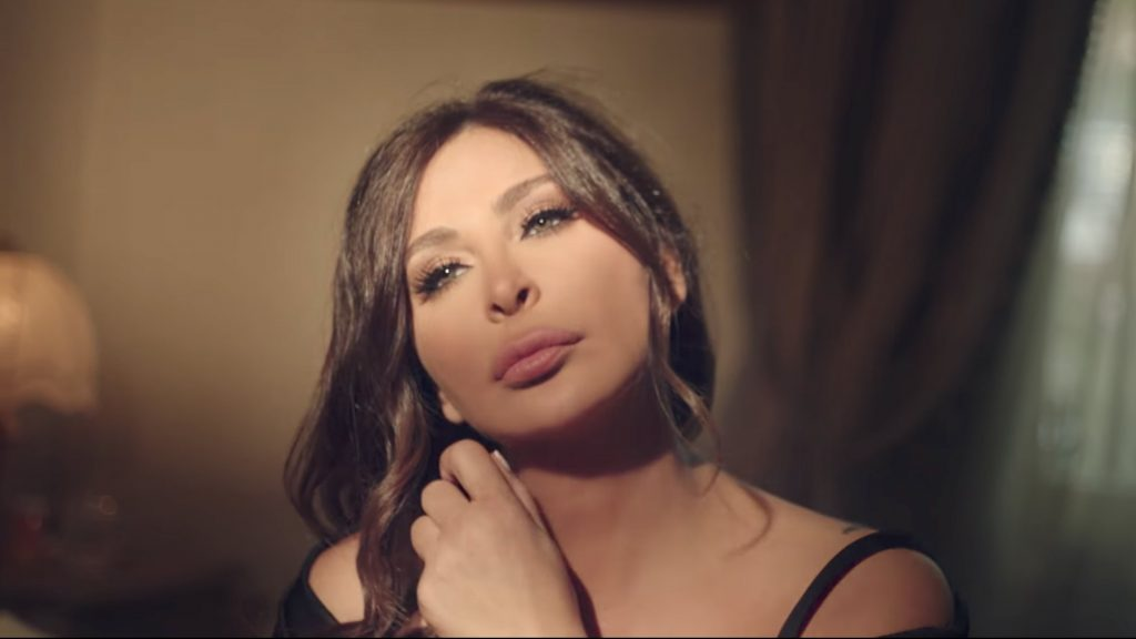 elissa music video 1