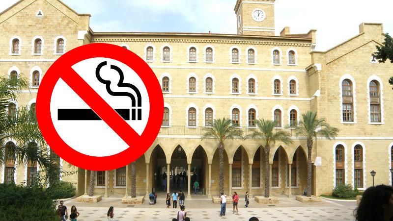 american university of beirut bans smoking