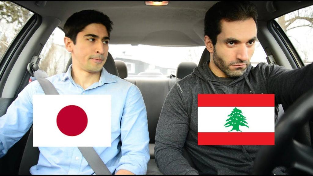 Lebanese driving video Canada