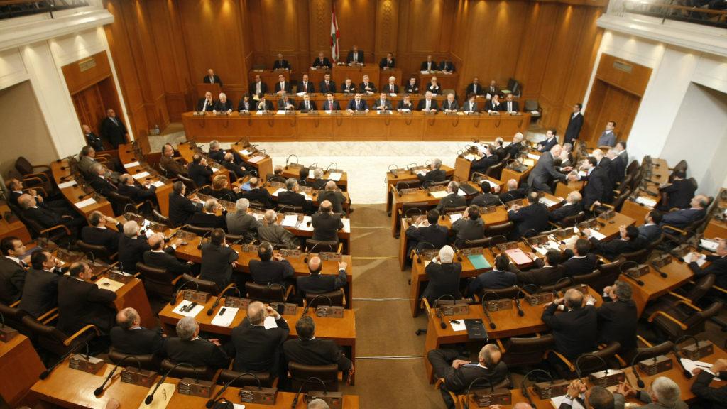 lebanon-parliament