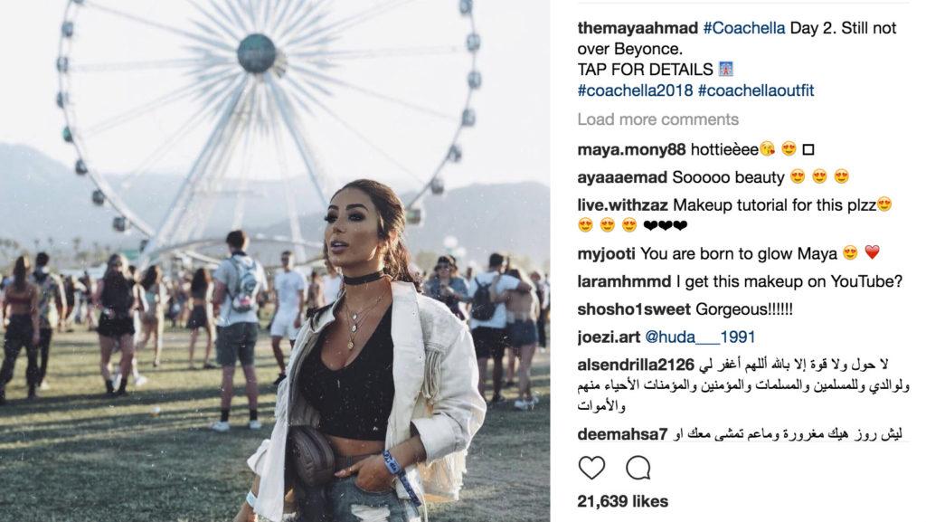 maya ahmad coachella lebanese beauty blogger