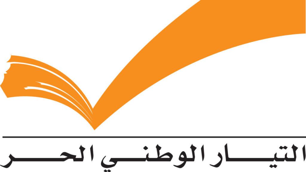 Free Patriotic Movement Lebanon