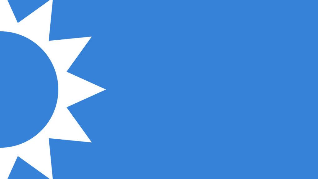 Future Movement Lebanon
