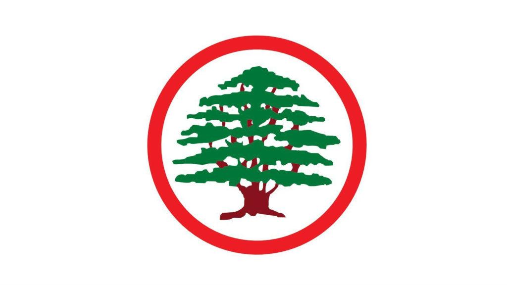 Lebanese Forces Lebanon