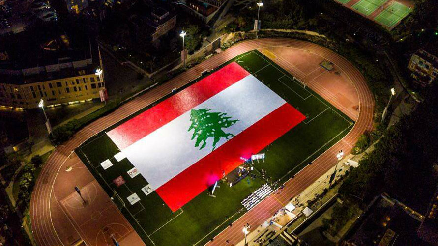 aub guinness world record lebanese flag