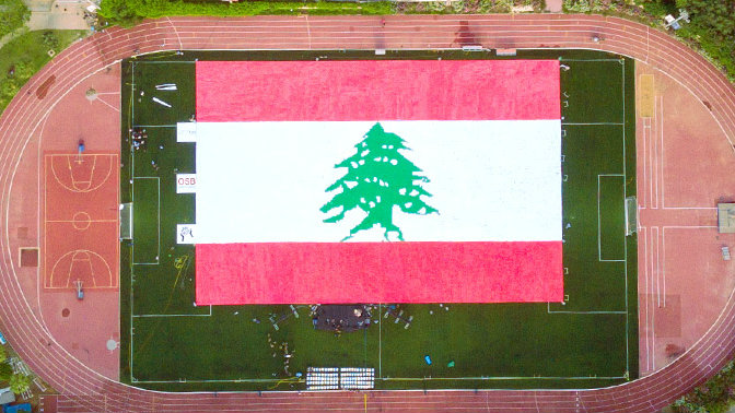 aub lebanese flag world record 3