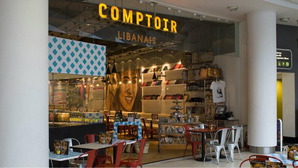 comptoir libanais pippa middleton 2