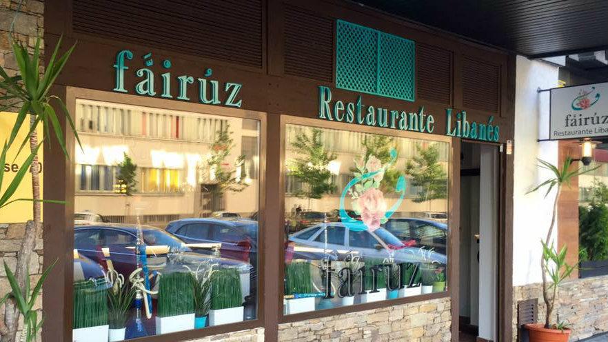 fairuz restaurant madrid lebanese