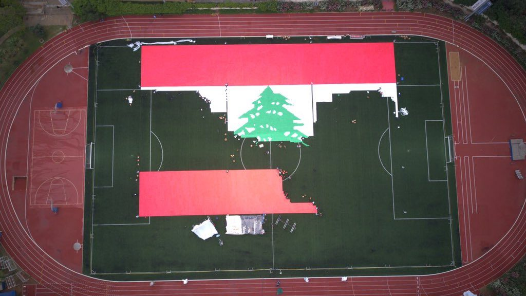 lebanese flag record 1