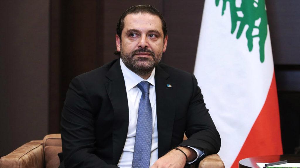 Saad Hariri warns Iran Beirut paraliamentary elections future party