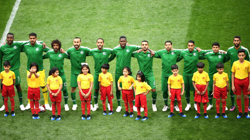 Saudia Arabia team at the World Cup. (File photo)