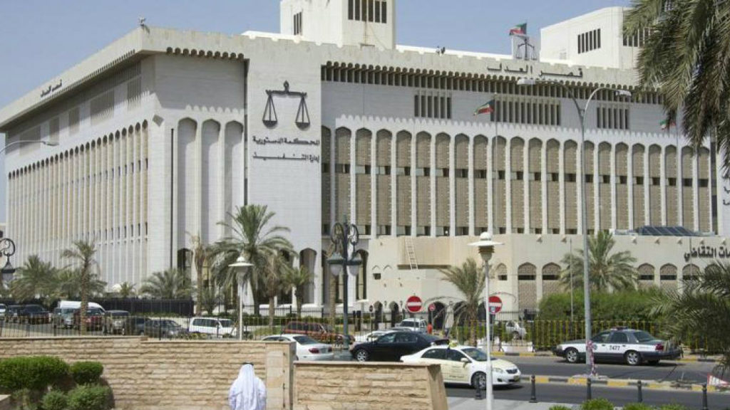 The Kuwait Palace of Justice in Kuwait City. (File photo)