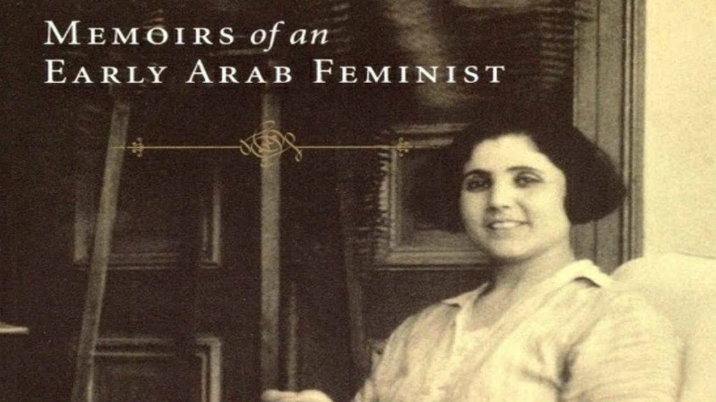 "Khalidi's book, ""Memoirs of an Early Arab Feminist"" is available on Amazon in a translated English version. (Amazon)"