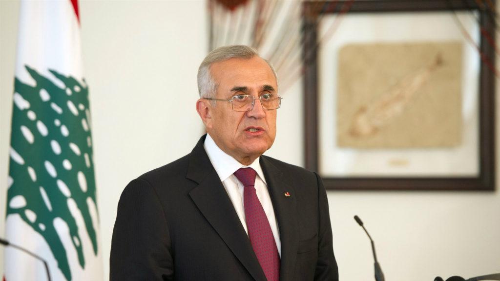 Michel-Sleiman-Lebanese-Examiner