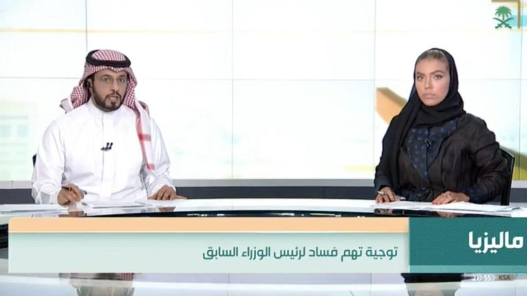 Weam Al-Dakheel is Saudi Arabia's first female news anchor. (Twitter/Saudi TV)