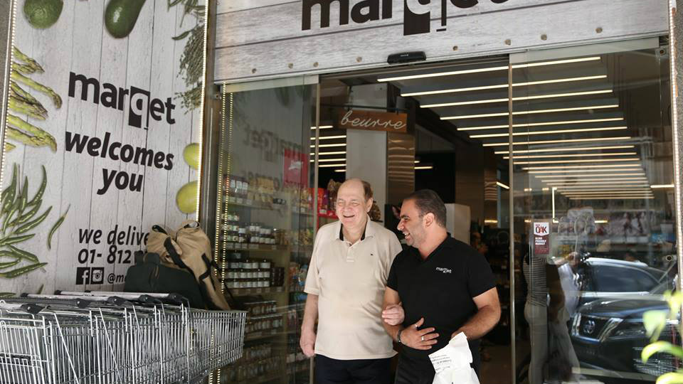 first blind friendly supermarket beirut lebanon