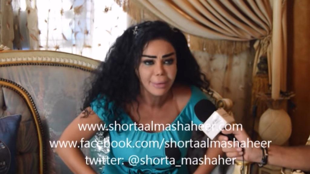 amal hamadeh dies 1