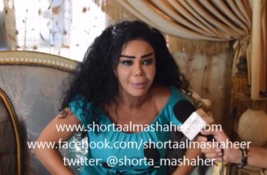 Lebanese-American singer Bazzi performs at MTV Video Music Awards